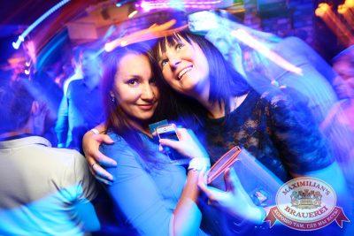 Halloween и «Дыхание ночи»: DJ Sergey Tkach, 31 октября 2014 - Ресторан «Максимилианс» Екатеринбург - 26