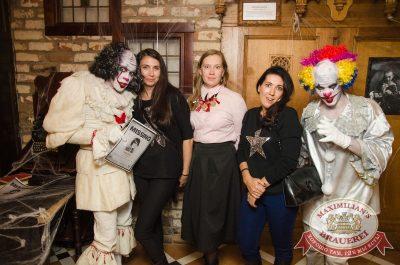 Halloween: второй день шабаша. Вечеринка по мотивам фильма «Оно», 28 октября 2017 - Ресторан «Максимилианс» Екатеринбург - 1