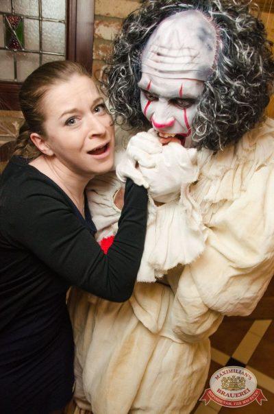 Halloween: второй день шабаша. Вечеринка по мотивам фильма «Оно», 28 октября 2017 - Ресторан «Максимилианс» Екатеринбург - 10