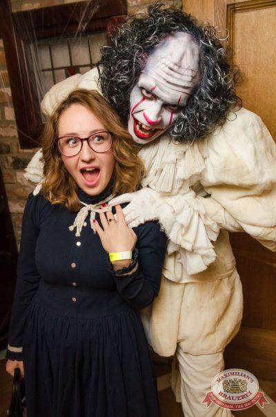 Halloween: второй день шабаша. Вечеринка по мотивам фильма «Оно», 28 октября 2017 - Ресторан «Максимилианс» Екатеринбург - 11