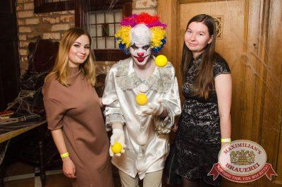 Halloween: второй день шабаша. Вечеринка по мотивам фильма «Оно», 28 октября 2017 - Ресторан «Максимилианс» Екатеринбург - 12