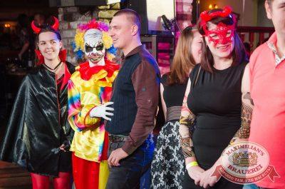 Halloween: второй день шабаша. Вечеринка по мотивам фильма «Оно», 28 октября 2017 - Ресторан «Максимилианс» Екатеринбург - 17