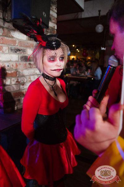 Halloween: второй день шабаша. Вечеринка по мотивам фильма «Оно», 28 октября 2017 - Ресторан «Максимилианс» Екатеринбург - 18