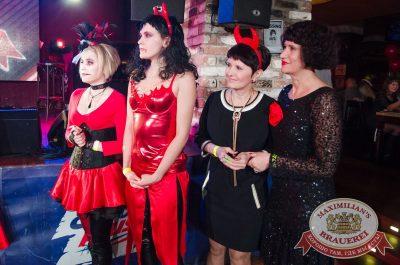 Halloween: второй день шабаша. Вечеринка по мотивам фильма «Оно», 28 октября 2017 - Ресторан «Максимилианс» Екатеринбург - 19