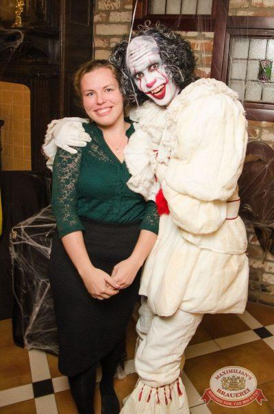 Halloween: второй день шабаша. Вечеринка по мотивам фильма «Оно», 28 октября 2017 - Ресторан «Максимилианс» Екатеринбург - 2