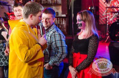 Halloween: второй день шабаша. Вечеринка по мотивам фильма «Оно», 28 октября 2017 - Ресторан «Максимилианс» Екатеринбург - 20