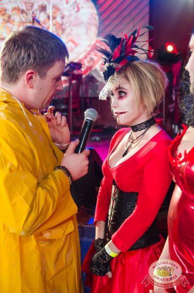 Halloween: второй день шабаша. Вечеринка по мотивам фильма «Оно», 28 октября 2017 - Ресторан «Максимилианс» Екатеринбург - 21