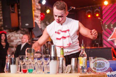 Halloween: второй день шабаша. Вечеринка по мотивам фильма «Оно», 28 октября 2017 - Ресторан «Максимилианс» Екатеринбург - 24