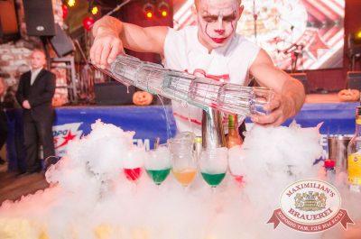 Halloween: второй день шабаша. Вечеринка по мотивам фильма «Оно», 28 октября 2017 - Ресторан «Максимилианс» Екатеринбург - 25