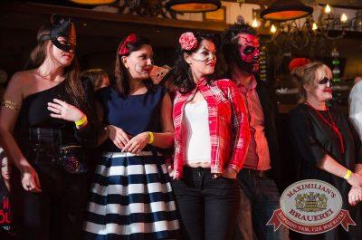 Halloween: второй день шабаша. Вечеринка по мотивам фильма «Оно», 28 октября 2017 - Ресторан «Максимилианс» Екатеринбург - 27