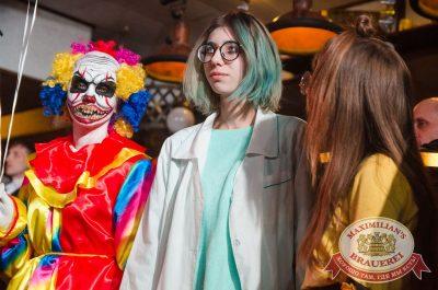 Halloween: второй день шабаша. Вечеринка по мотивам фильма «Оно», 28 октября 2017 - Ресторан «Максимилианс» Екатеринбург - 29