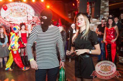 Halloween: второй день шабаша. Вечеринка по мотивам фильма «Оно», 28 октября 2017 - Ресторан «Максимилианс» Екатеринбург - 37