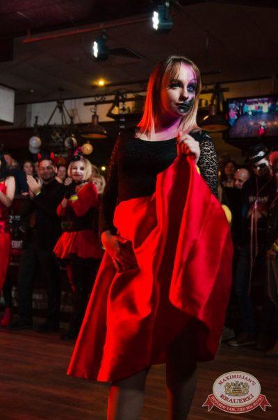 Halloween: второй день шабаша. Вечеринка по мотивам фильма «Оно», 28 октября 2017 - Ресторан «Максимилианс» Екатеринбург - 38