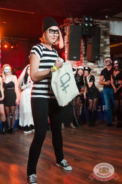Halloween: второй день шабаша. Вечеринка по мотивам фильма «Оно», 28 октября 2017 - Ресторан «Максимилианс» Екатеринбург - 39