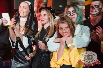 Halloween: второй день шабаша. Вечеринка по мотивам фильма «Оно», 28 октября 2017 - Ресторан «Максимилианс» Екатеринбург - 41
