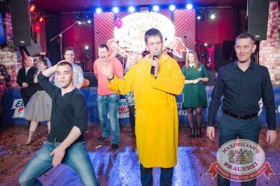 Halloween: второй день шабаша. Вечеринка по мотивам фильма «Оно», 28 октября 2017 - Ресторан «Максимилианс» Екатеринбург - 44