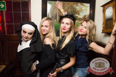 Halloween: второй день шабаша. Вечеринка по мотивам фильма «Оно», 28 октября 2017 - Ресторан «Максимилианс» Екатеринбург - 47