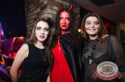 Halloween: второй день шабаша. Вечеринка по мотивам фильма «Оно», 28 октября 2017 - Ресторан «Максимилианс» Екатеринбург - 48