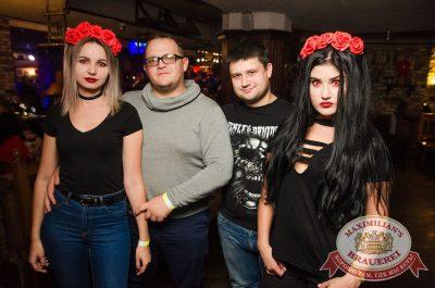 Halloween: второй день шабаша. Вечеринка по мотивам фильма «Оно», 28 октября 2017 - Ресторан «Максимилианс» Екатеринбург - 55