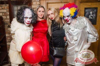 Halloween: второй день шабаша. Вечеринка по мотивам фильма «Оно», 28 октября 2017 - Ресторан «Максимилианс» Екатеринбург - 6