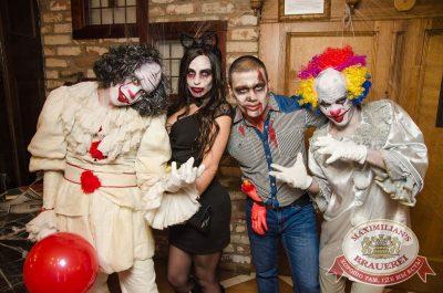 Halloween: второй день шабаша. Вечеринка по мотивам фильма «Оно», 28 октября 2017 - Ресторан «Максимилианс» Екатеринбург - 7