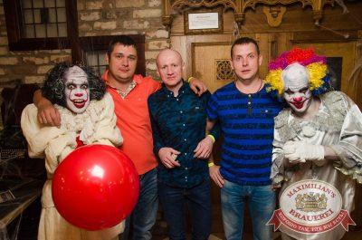 Halloween: второй день шабаша. Вечеринка по мотивам фильма «Оно», 28 октября 2017 - Ресторан «Максимилианс» Екатеринбург - 9