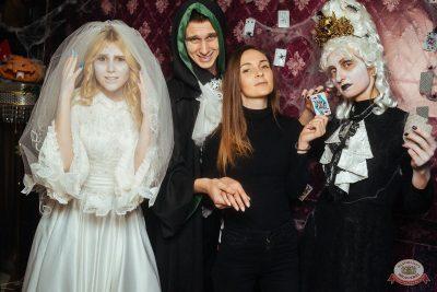 «Хэллоуин»: «Пиковая дама», 1 ноября 2019 - Ресторан «Максимилианс» Екатеринбург - 1