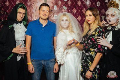 «Хэллоуин»: «Пиковая дама», 1 ноября 2019 - Ресторан «Максимилианс» Екатеринбург - 10