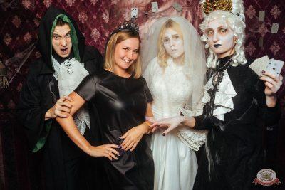 «Хэллоуин»: «Пиковая дама», 1 ноября 2019 - Ресторан «Максимилианс» Екатеринбург - 11