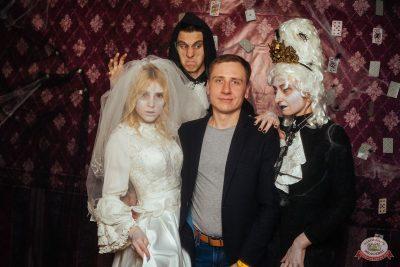 «Хэллоуин»: «Пиковая дама», 1 ноября 2019 - Ресторан «Максимилианс» Екатеринбург - 12