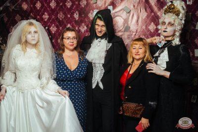 «Хэллоуин»: «Пиковая дама», 1 ноября 2019 - Ресторан «Максимилианс» Екатеринбург - 13