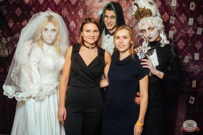 «Хэллоуин»: «Пиковая дама», 1 ноября 2019 - Ресторан «Максимилианс» Екатеринбург - 14