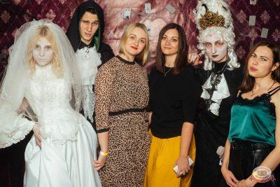 «Хэллоуин»: «Пиковая дама», 1 ноября 2019 - Ресторан «Максимилианс» Екатеринбург - 15