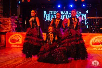 «Хэллоуин»: «Пиковая дама», 1 ноября 2019 - Ресторан «Максимилианс» Екатеринбург - 17