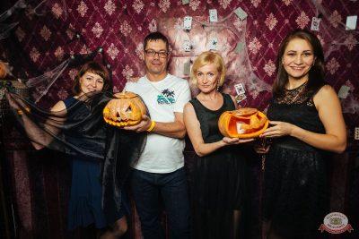 «Хэллоуин»: «Пиковая дама», 1 ноября 2019 - Ресторан «Максимилианс» Екатеринбург - 2