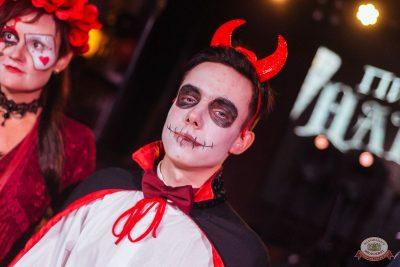«Хэллоуин»: «Пиковая дама», 1 ноября 2019 - Ресторан «Максимилианс» Екатеринбург - 20