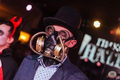 «Хэллоуин»: «Пиковая дама», 1 ноября 2019 - Ресторан «Максимилианс» Екатеринбург - 21