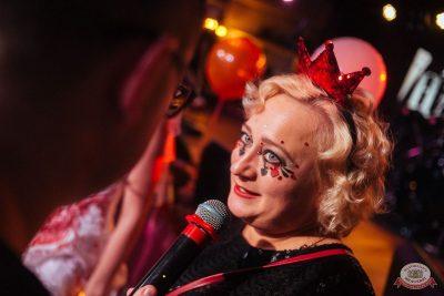 «Хэллоуин»: «Пиковая дама», 1 ноября 2019 - Ресторан «Максимилианс» Екатеринбург - 25