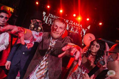 «Хэллоуин»: «Пиковая дама», 1 ноября 2019 - Ресторан «Максимилианс» Екатеринбург - 27