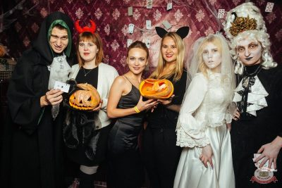«Хэллоуин»: «Пиковая дама», 1 ноября 2019 - Ресторан «Максимилианс» Екатеринбург - 3