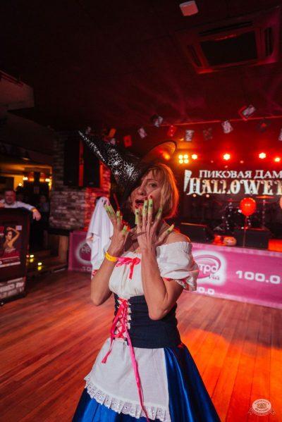 «Хэллоуин»: «Пиковая дама», 1 ноября 2019 - Ресторан «Максимилианс» Екатеринбург - 30