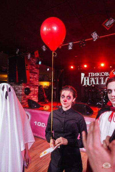 «Хэллоуин»: «Пиковая дама», 1 ноября 2019 - Ресторан «Максимилианс» Екатеринбург - 33