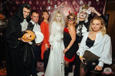 «Хэллоуин»: «Пиковая дама», 1 ноября 2019 - Ресторан «Максимилианс» Екатеринбург - 4