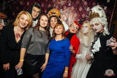 «Хэллоуин»: «Пиковая дама», 1 ноября 2019 - Ресторан «Максимилианс» Екатеринбург - 5