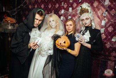 «Хэллоуин»: «Пиковая дама», 1 ноября 2019 - Ресторан «Максимилианс» Екатеринбург - 6