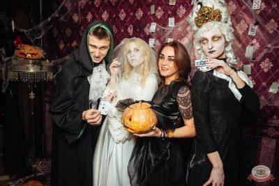 «Хэллоуин»: «Пиковая дама», 1 ноября 2019 - Ресторан «Максимилианс» Екатеринбург - 7