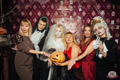 «Хэллоуин»: «Пиковая дама», 1 ноября 2019 - Ресторан «Максимилианс» Екатеринбург - 8
