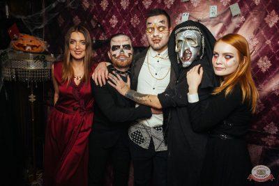 «Хэллоуин»: «Пиковая дама», 1 ноября 2019 - Ресторан «Максимилианс» Екатеринбург - 9