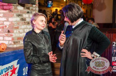 Halloween: первый день шабаша. Вечеринка по мотивам фильма «Гоголь», 27 октября 2017 - Ресторан «Максимилианс» Екатеринбург - 20