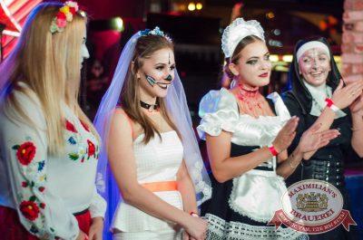 Halloween: первый день шабаша. Вечеринка по мотивам фильма «Гоголь», 27 октября 2017 - Ресторан «Максимилианс» Екатеринбург - 21